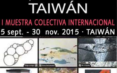 La artista ibicenca Diana Bustamante, en una muestra colectiva en Taiwán | 2015